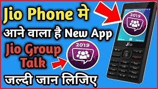 Jio phone me 4 big update jio phone me facebook fm game roaming data