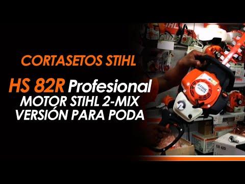 Cortasetos Stihl HS 82R
