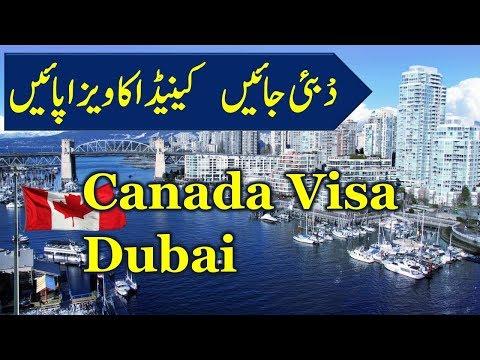 Canada Visa From Dubai And Malaysia.