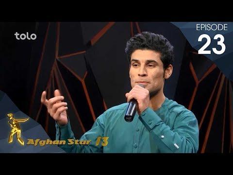 اعلان نتایج ۵ بهترین - فصل سیزدهم ستاره افغان / Top 5 Elimination - Afghan Star S13 - Episode 23