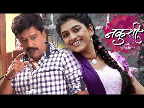 Upendra Limaye Comes Back To Small Screen | Nakushi On Star Pravah
