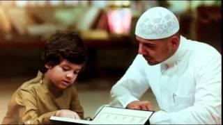 أنشودة رمضان ..كلمات الشاعر د.علي الغامدي.. الحان واداء ..د.عبدالرب إدريس