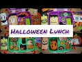 HALLOWEEN 🎃 SCHOOL LUNCH ideas FOR 2nd & 7th GRADE | COLLAB WITH LARGE FAMILY LOVE