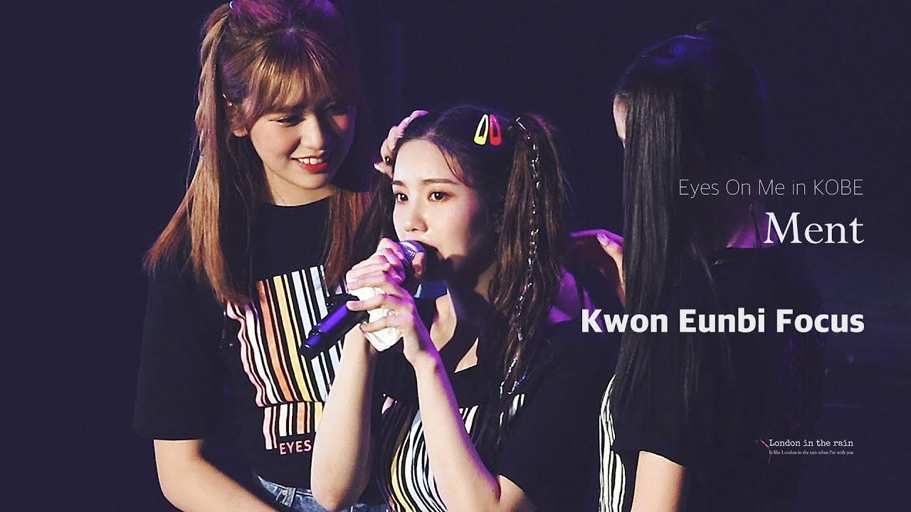 [4K] 190901 EYES ON ME in KOBE 멘트 직캠_아이즈원 권은비 IZ*ONE Kwon Eunbi Focus