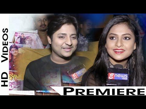 Dil Deewana Heigala || SUPERHIT || Premiere Show || Sarthak's 20th Movie || Babushan , Seetal || HD