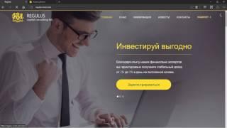 видео инвестиционная компания