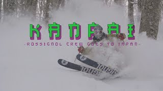 KANPAI - JAPANESE POWDER - Jacob Wester Adventures #6
