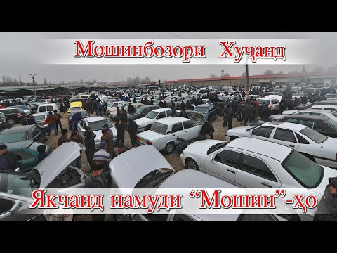Худжанд! Mercedes 211, Сечка, Opel J Хэтчбек Daewoo мazda Lada