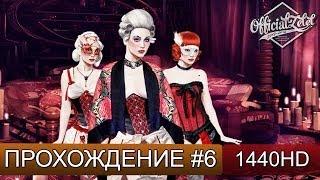 Thief прохождение на русском - Бордель - часть 6 [1440p]