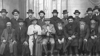 Judarnas situation före, under och efter andra världskriget