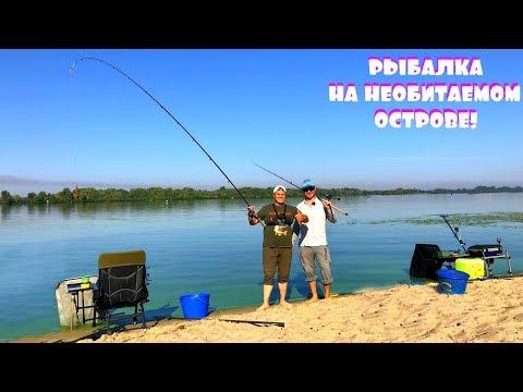 Рыбалка на необитаемом