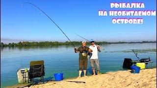 Рыбалка на необитаемом острове на фидер! Готовим вкуснятину на гриле! + КОНКУРС!