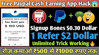 Free Paypal Cash !! cashzine app unlimited trick !! new earning app !! earn money online $10 a day