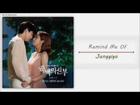 정기고 (Junggigo) – 생각이 납니다 (Remind Me Of) Lyrics Bride Of The Water OST [HAN/ROM/ENG]