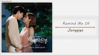 정기고 (Junggigo) – 생각이 납니다 (Remind Me Of) Lyrics Bride Of The Water OST [HAN/ROM/ENG]