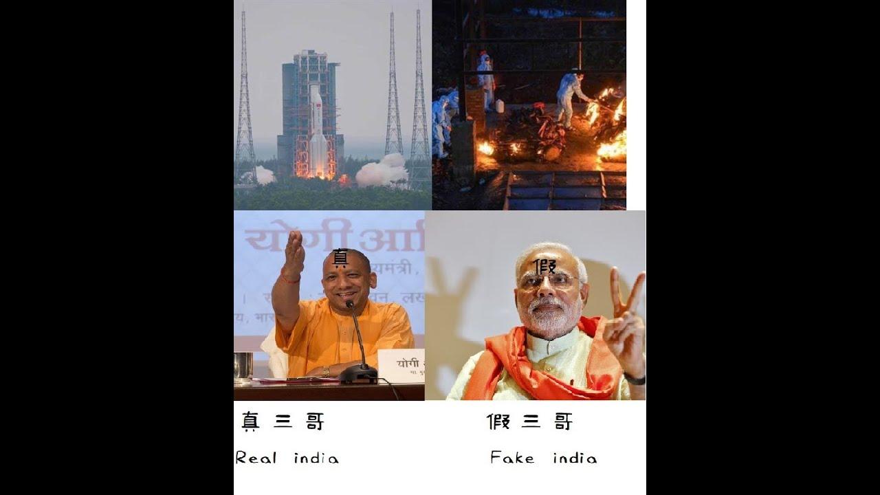 時評34  #印度點火燃燒吧火鳥 #台獨獨台別想逃跑,你們還是死期將至