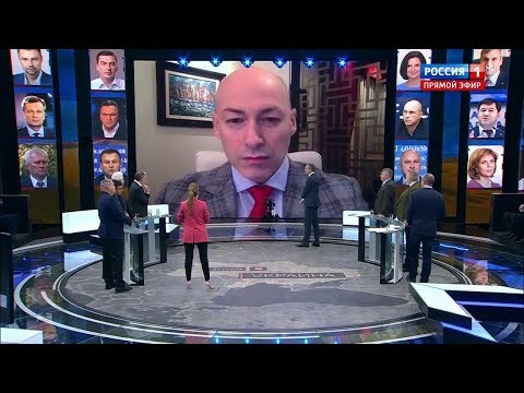"Гордон на канале ""Россия 1"": Путин — преступник!"