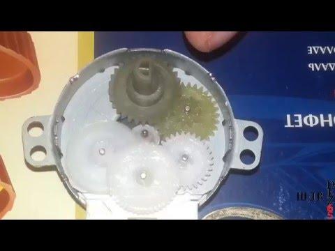 Ремонт двигателя микроволновой печи стоимость установки кондиционера полтава