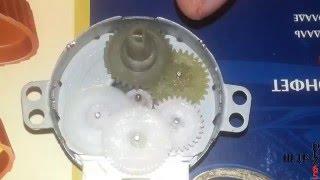 Двигатель микроволновой печи, обзор китайского моторчика. TYJ50-8A7