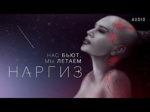 Русские музыкальные клипы смотреть онлайн