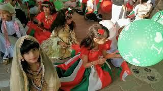 تهنئة مدرسة البريمي للتعليم الأساسي(1-4) بالعيد الوطني ال50وكل عام وأنتم بخير