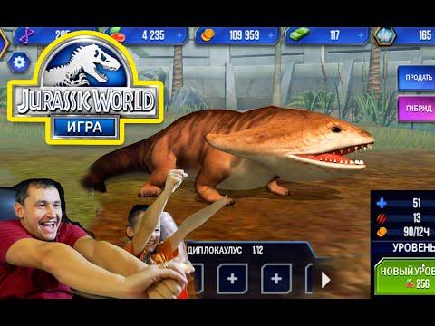 Jurassic World БИТВА с КАРНОТАВРОМ