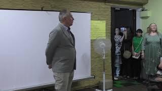 Презентация книги Станислава Лосева «Методика слова» Харьков 16 05 2019
