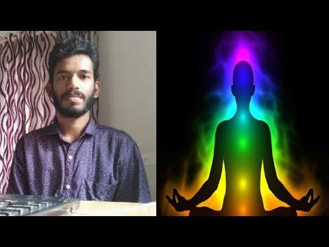 എന്താണ് നിങ്ങളുടെ ഓറ ? | What does your aura mean?