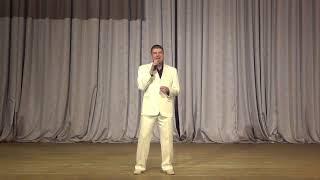 Савченко Дмитрий - Небо на ладони! Cover (Сосо Павлиашвили)