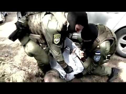Estonian Border Guard special unit