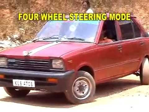 Four wheel steering in maruti 800 youtube for Benetton 4 wheel steering