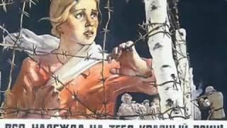 Сообще Левитана + песня Священная война   Sacred War