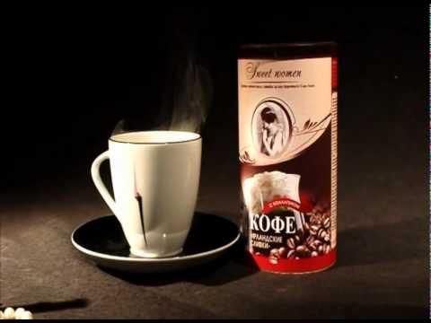 Кофе, кофе в зернах, кофе молотый, кофе растворимый, кофе в капсулах. Продажа, поиск, поставщики и магазины, цены в украине.