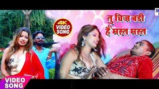 HD - Tu Cheez Badi Hai Mast Mast | Latest Song 2019 | Pancham Pardeshi & Poonam Pandey