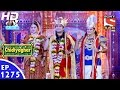 Chidiya Ghar - चिड़िया घर - Episode 1275 - 18th October, 2016