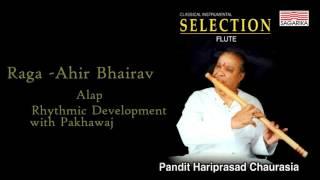 Pt. Hariprasad Chaurasia /Raga Ahir Bhairav / Indian Classical Instrumental