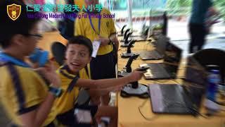 Publication Date: 2020-09-06 | Video Title: 仁愛堂劉皇發夫人小學2020學校活動