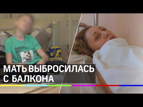 Мать вышла в окно за сыном
