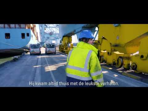Terminal Operator APM Terminals Rotterdam