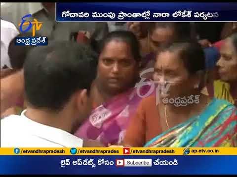 Nara Lokesh Visits Flood Affected Areas