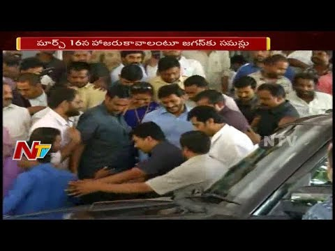 ED Issue Notices to YS Jagan to Attend for Interrogation || Penna Cement Case || NTV