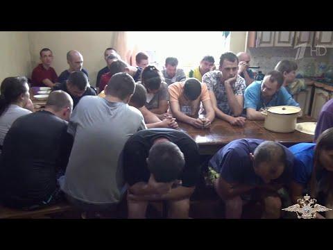 В Омской области сотрудники Росгвардии штурмом взяли незаконный реабилитационный центр.