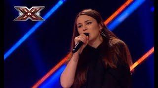 Анна Корсун (MARUV) – Авторская песня – Обійми – Х-Фактор 8. Восьмой кастинг