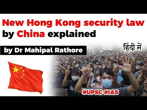 China imposes new security law in Hong Kong, Impact on Hong Kong's future & relations with West