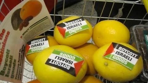 SHOULD PEOPLE BOYCOTT ISRAEL?