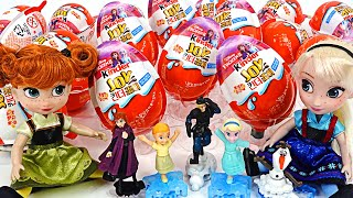 Frozen2 Kinder Joy Surprise Eggs! Let's play with Elsa & Anna!   PinkyPopTOY