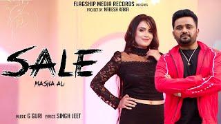 Sale (Full ) | Masha Ali | New Punjabi Songs 2019 | Latest Lohri Songs 2019 | Jhanjran