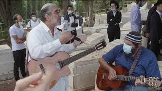 - העליה לקבר ביום היארצייט ה-26 של רבי שלמה קרליבך - הר המנוחות - ירושלים - 2020