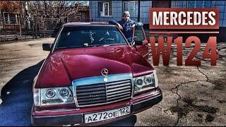 Mercedes Benz w124 Авто обзор (1992) E230