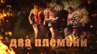 """Трейлер Последний Герой """"Ветер перемен"""" Июль 2016"""